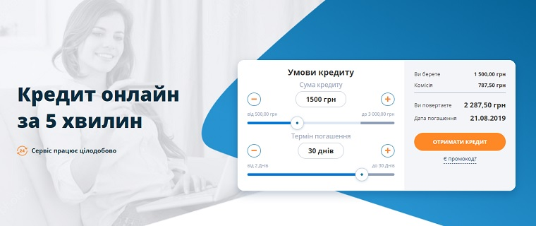 Money4You - кредит на карту за 5 минут