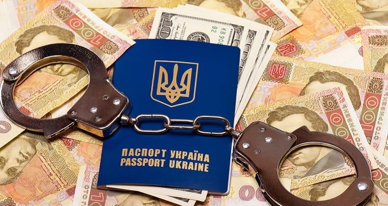 Взял кредит на чужой паспорт наказание