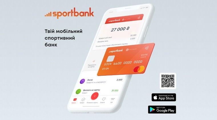 Sportbank - мобильный банк