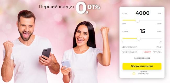 Качай Гроші
