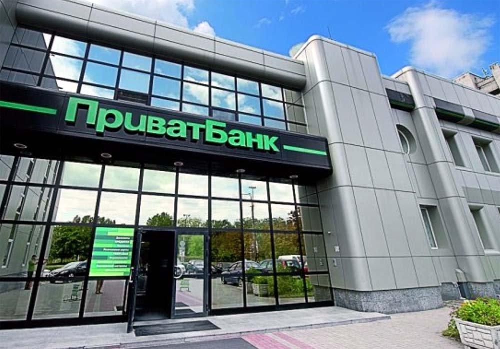 privatbank-ukraini