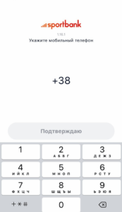 sportbank-login