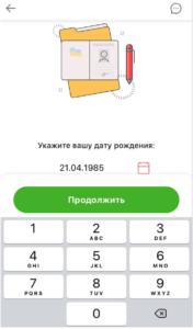 sportbank-data