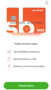 sportbank-doki