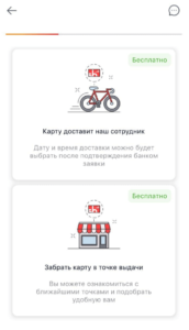 sportbank-dostavka
