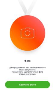 sportbank-foto