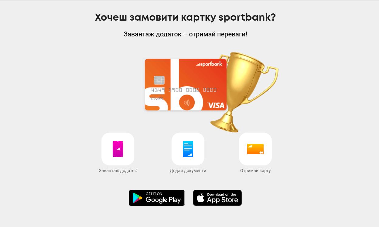sportbank-logo