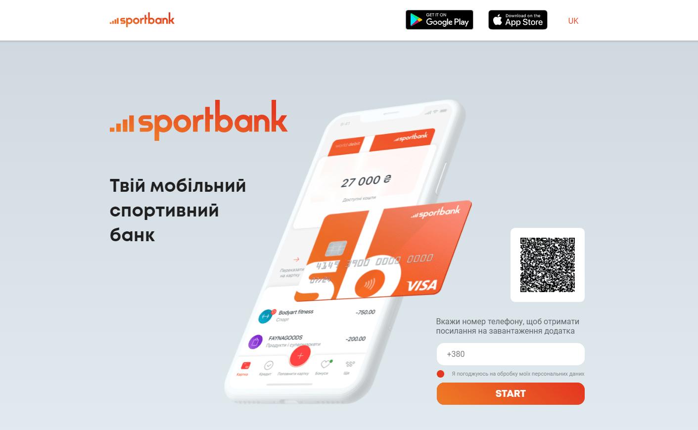 sportbank-site